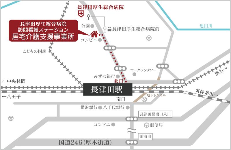 長津田厚生総合病院・訪問看護ステーション周辺地図