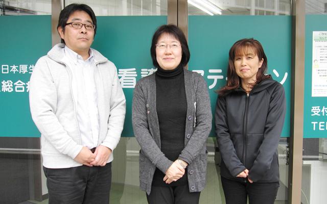 居宅介護支援事業所(長津田厚生総合病院 訪問看護ステーション内)のスタッフ